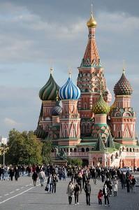 Cathédrale Saint Basile Moscou